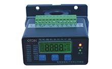 GY201电机微机监控保护器