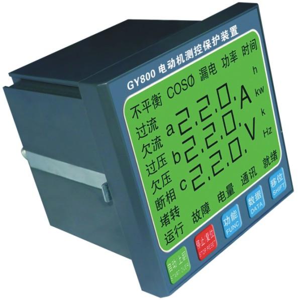 智能型电动机保护器在也门化工行业的设计与应用