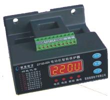 GY100电机智能保护器