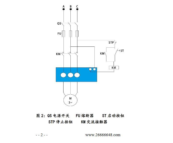 GY08无功耗无源电动机保护器说mingshu
