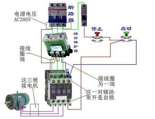电动机保护器接线图