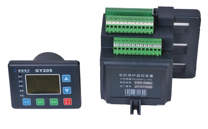 GY205电动机保护监控装置