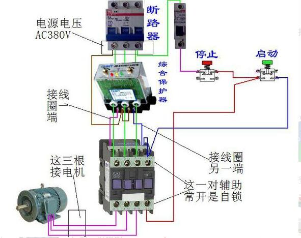电机保护器接线实物图