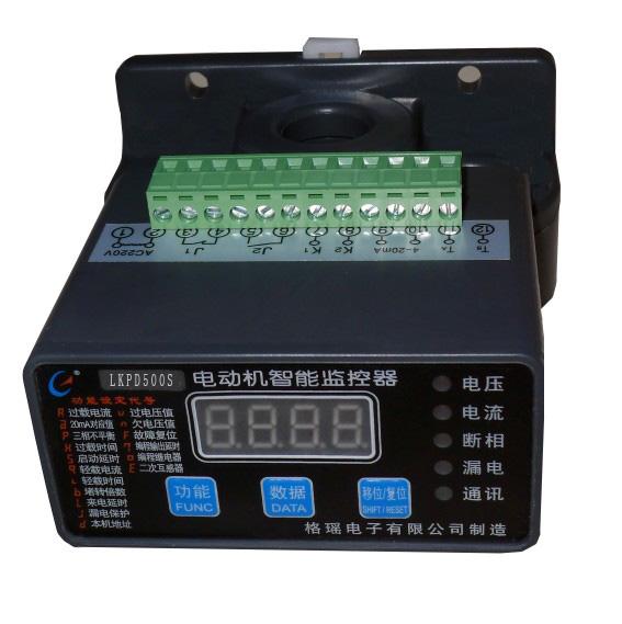 电动机保护器-LKPD500S
